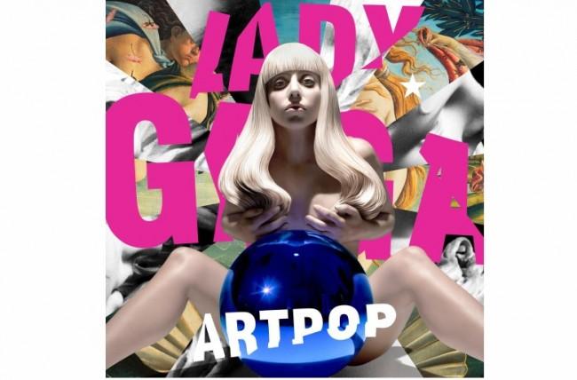 Lady Gaga обложка от Джеффа Кунса