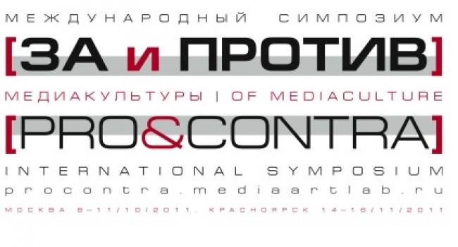 PRO&CONTRA International Symposium