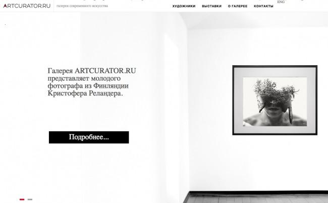 Обновление сайта галереи